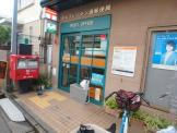 川崎ブレーメン通郵便局