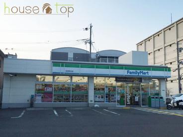 ファミリーマート西宮東町北店の画像1