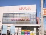 埼玉県信用金庫川越南支店