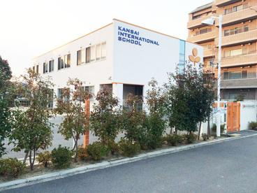 関西インターナショナルスクール 芦屋校の画像2