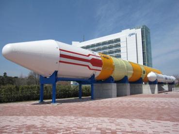 筑波宇宙センターの画像1