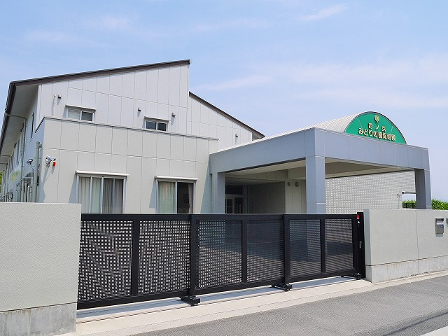 西ノ京みどりの園保育園の画像