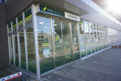 三井住友銀行つくば支店の画像1