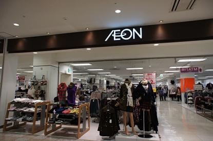つくばイオンショッピングセンターの画像1