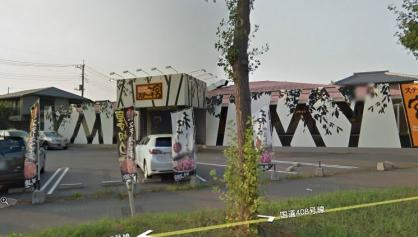 ステーキ宮筑波学園店の画像1