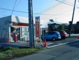 小野川郵便局