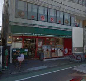 まいばすけっと井田中ノ町店の画像1