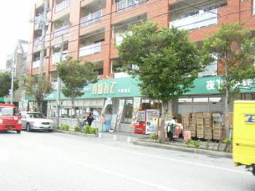 かねひで与儀東店の画像1