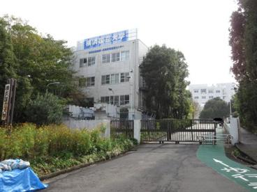 横浜国立大学 北門の画像1