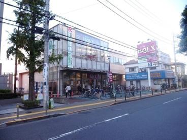 ベルクス・足立綾瀬店の画像3