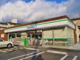 ファミリーマート 奈良紀寺西店