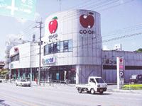 コープ国場店の画像1
