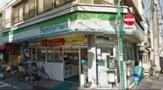 ファミリーマートマルヨネ北池袋店