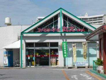 丸大国場店の画像1