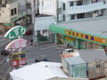 ミドリ薬品三原店の画像1