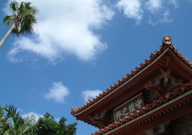 首里城の画像1