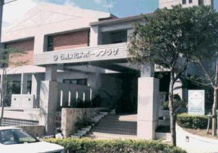 石嶺図書館の画像1