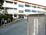 豊川市立 桜木小学校