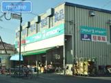 新鮮市場・アタック東国分店