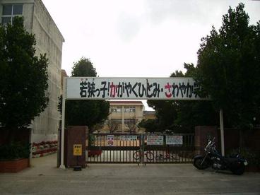 若狭小学校の画像1