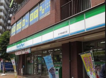 ファミリーマート 王子明治通り店の画像1
