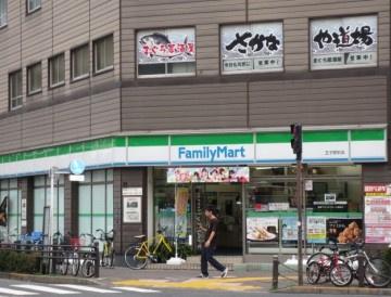 ファミリーマート 王子駅前店の画像1