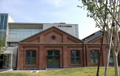 北区立中央図書館の画像1