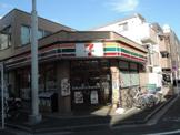 セブンイレブン荒川西尾久8丁目店