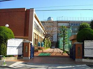 駿台学園中学校・高等学校の画像1