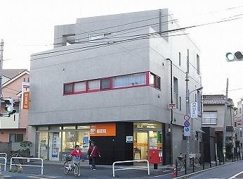 北豊島三郵便局の画像1