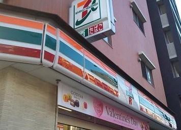 セブン・イレブン王子三丁目店の画像1