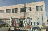 大穂郵便局