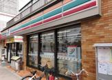 セブンイレブン北区豊島1丁目店