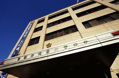 滝野川警察署の画像1