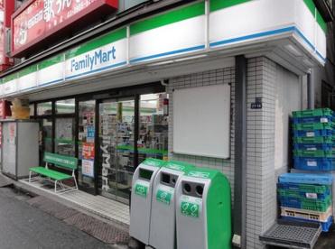 ファミリーマート十条駅前店の画像1