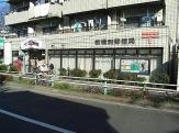 板橋四郵便局