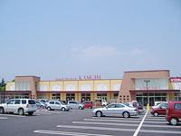 マスダ並木店の画像1
