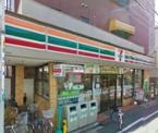 セブンイレブン・荒川東尾久4丁目店