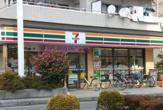 セブンイレブン川口芝新町店