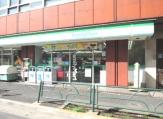 ファミリーマート 田端新町二丁目店
