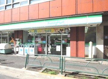 ファミリーマート 田端新町二丁目店の画像1