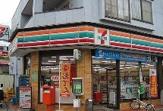 セブンイレブン蕨塚越5丁目店