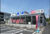 ビッグ・エー蕨塚越店