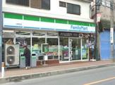 ファミリーマート上野芝店