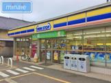 ミニストップ東菅野5丁目店