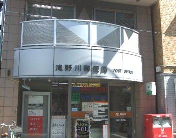 滝野川郵便局の画像1