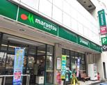 マルエツ 池袋店