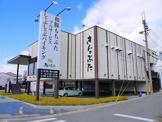 きんのぶた 木津川店