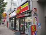 デイリーヤマザキ南大塚店