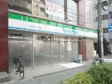 ファミリーマート川口並木2丁目店